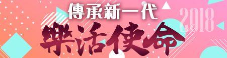 基督教香港崇真會粉嶺海聯堂